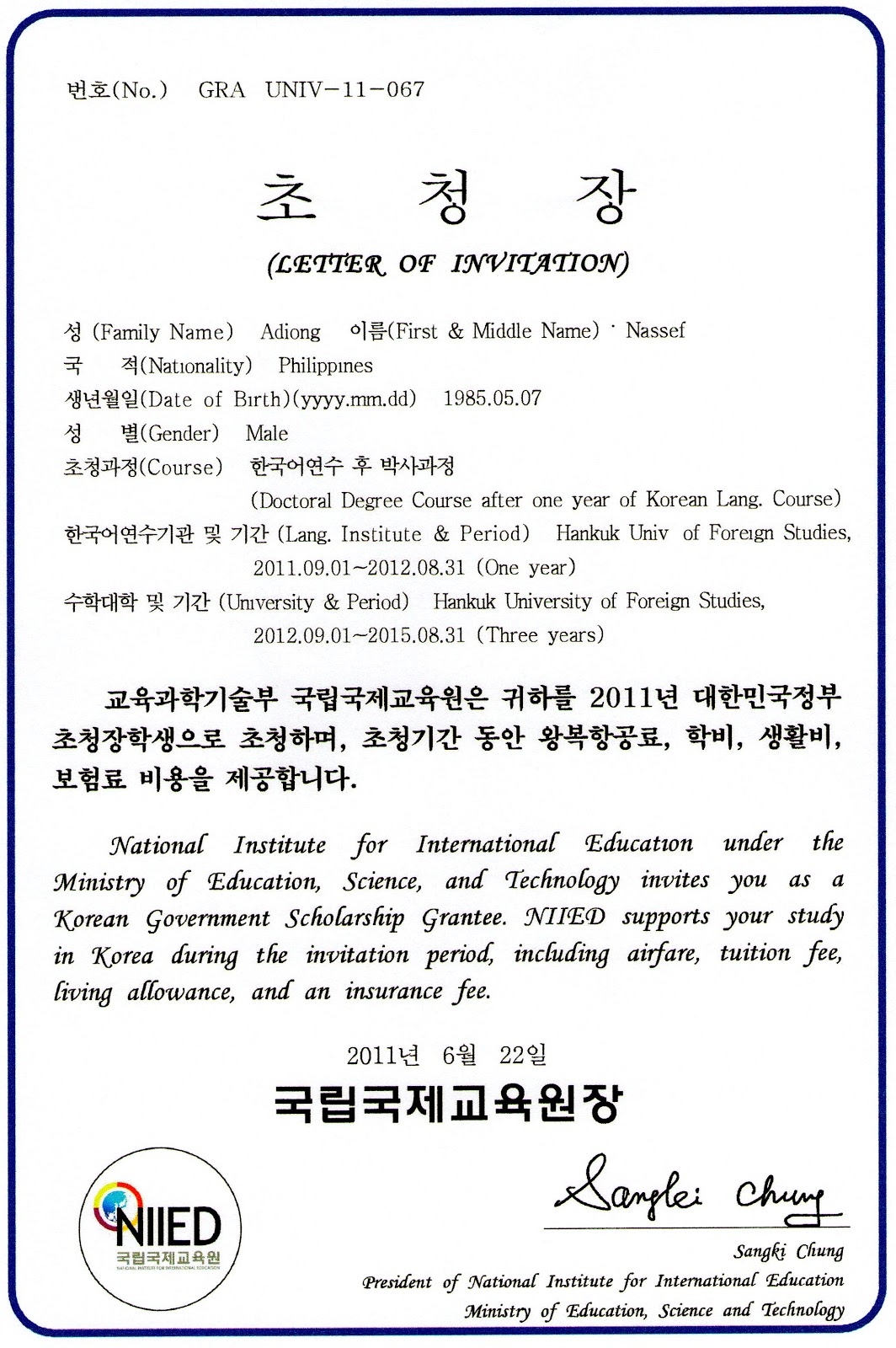2011 korean government scholarship program for graduate students at korean government scholarship program kgsp as a phd student in international area studies focusing on middle eastern and north african studies stopboris Choice Image