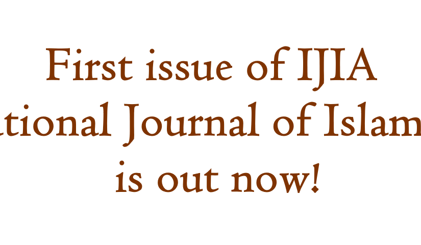 First issue of IJIA (International Journal of Islam in Asia) is out now.